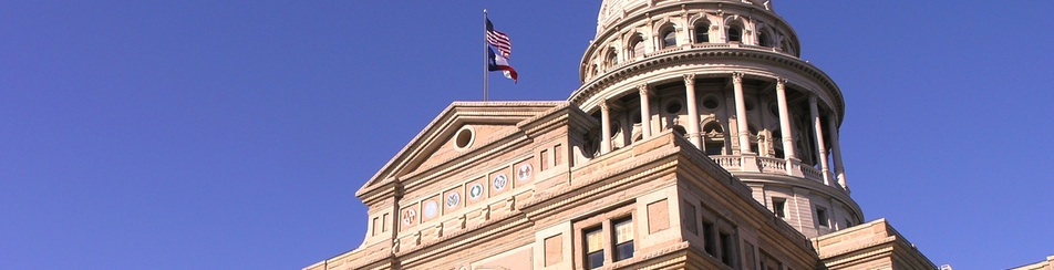 Texas_state_capitol